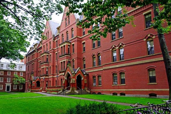 Du- hoc - Harvard - University